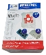 VACUUM BAGS MEILE FJM MEGAPACK 12 PACK with filter